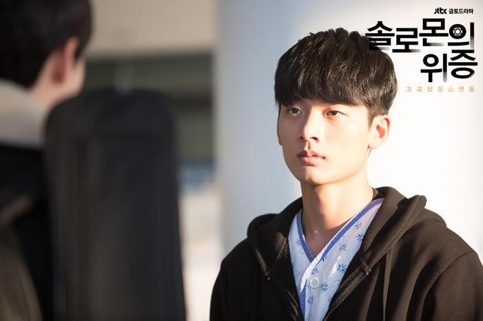 Tiết lộ 7 diễn viên thủ vai BTS trong phim của biên kịch 'Cô nàng cử tạ Kim Bok Joo': Suga là sát nhân, hoàn lương khi gặp Jungkook? 17