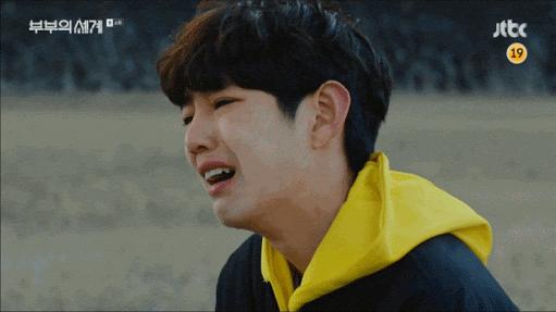 Tiết lộ 7 diễn viên thủ vai BTS trong phim của biên kịch 'Cô nàng cử tạ Kim Bok Joo': Suga là sát nhân, hoàn lương khi gặp Jungkook? 24