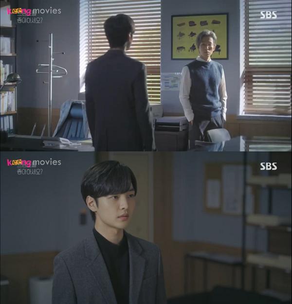 Park Joon Young dừng tập đàn với giáo sư Yoo.