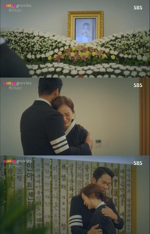 Sự ra đi của bà là mất mát vô cùng lớn với Jung Kyung.