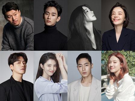 Tin chính thức: Lee Joon Ki, Kim Soo Hyun và Seo Ye Ji cùng nhiều nghệ sĩ xác nhận tham dự giải thưởng AAA 2020 1