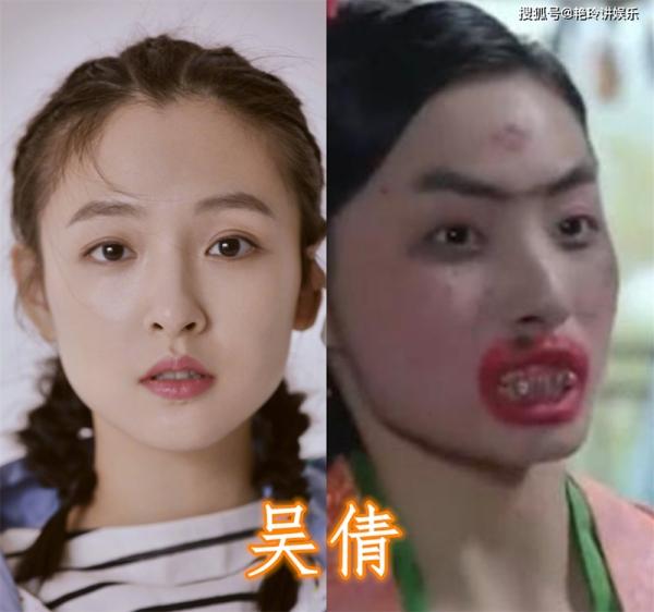 Hết hồn với tạo hình răng 'gập ghềnh' trên phim của sao nữ Hoa ngữ 2