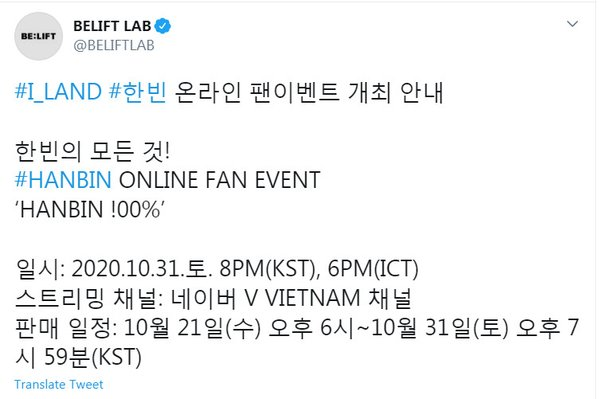 Belift đăng tải thông tin fanmeeting của Hanbin trên trang Twitter chính thức của công ty bằng tiếng Anh lẫn tiếng Hàn.