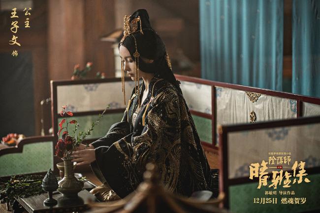'Âm Dương Sư': Dạ Hoa - Triệu Hựu Đình đẹp trai siêu cấp, Đặng Luân kẻ chân mày cong vút điệu đà hơn phụ nữ 6