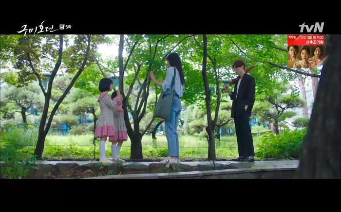 'Bạn trai tôi là hồ ly' tập 5: Lee Dong Wook hôn Jo Bo Ah say đắm, xác nhận chuyện tình tiền kiếp 24