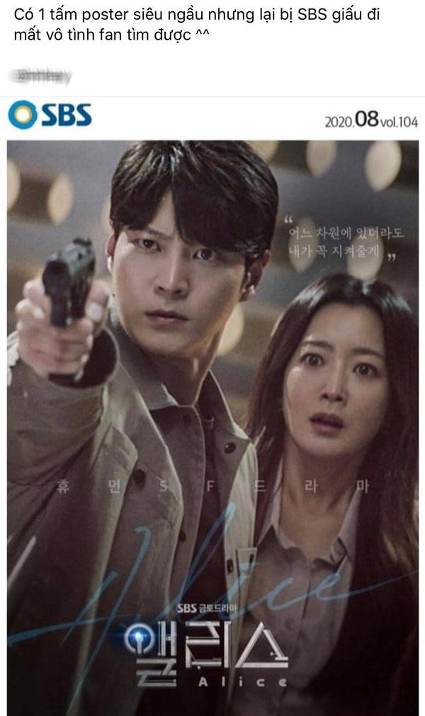Tấm poster chưa từng được SBS công bố.
