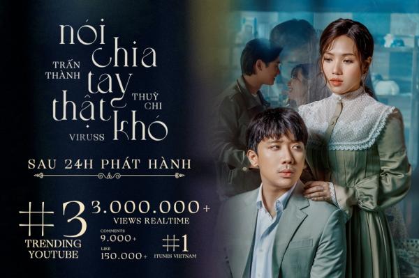 Dù nhận nhiều ý kiến trái chiều MV của Thuỳ Chi - Trấn Thành vẫn lọt Top 3 Trending YouTube, dẫn đầu iTunes Việt Nam 0