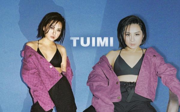 Trước khi về Việt Nam tham gia King Of Rap, Tuimi đã có sự nghiệp âm nhạc khá vững vàng ở Đức