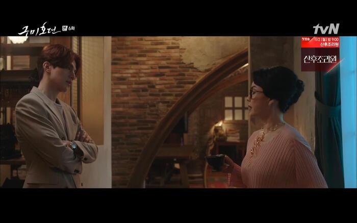 'Bạn trai tôi là hồ ly' tập 6: Lee Dong Wook ngỡ ngàng vì Jo Bo Ah là con gái của mãng xà tinh? 31