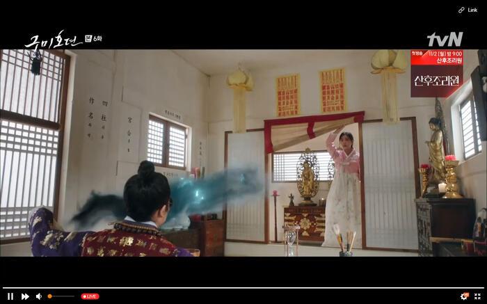 'Bạn trai tôi là hồ ly' tập 6: Lee Dong Wook ngỡ ngàng vì Jo Bo Ah là con gái của mãng xà tinh? 19