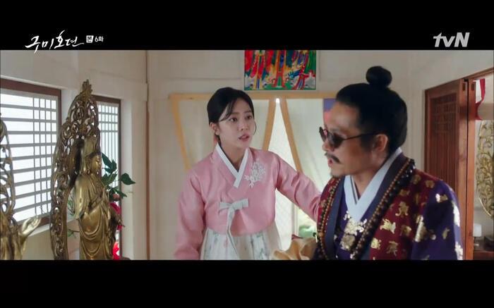 'Bạn trai tôi là hồ ly' tập 6: Lee Dong Wook ngỡ ngàng vì Jo Bo Ah là con gái của mãng xà tinh? 20