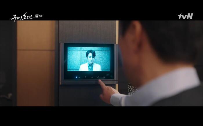 'Bạn trai tôi là hồ ly' tập 6: Lee Dong Wook ngỡ ngàng vì Jo Bo Ah là con gái của mãng xà tinh? 28