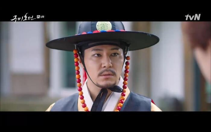 'Bạn trai tôi là hồ ly' tập 6: Lee Dong Wook ngỡ ngàng vì Jo Bo Ah là con gái của mãng xà tinh? 14