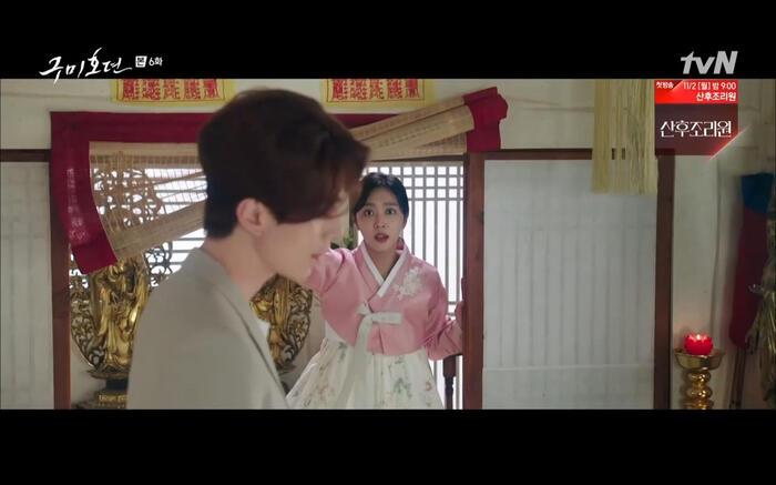 'Bạn trai tôi là hồ ly' tập 6: Lee Dong Wook ngỡ ngàng vì Jo Bo Ah là con gái của mãng xà tinh? 18