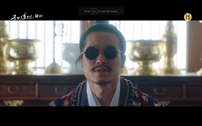 'Bạn trai tôi là hồ ly' tập 6: Lee Dong Wook ngỡ ngàng vì Jo Bo Ah là con gái của mãng xà tinh? 5