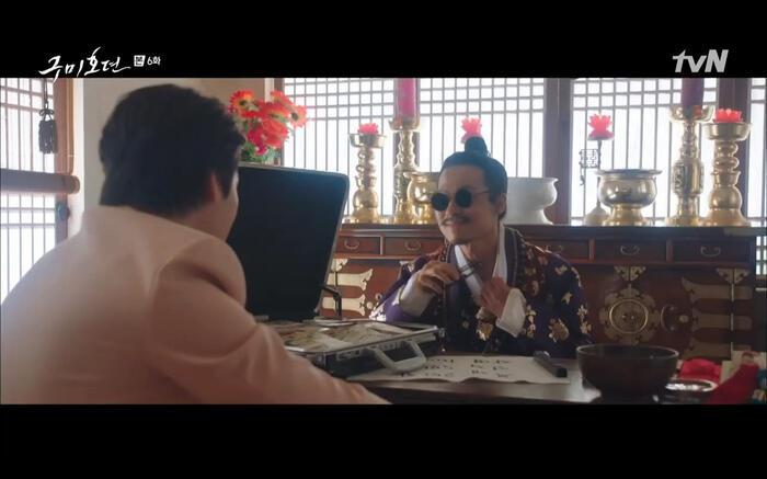 'Bạn trai tôi là hồ ly' tập 6: Lee Dong Wook ngỡ ngàng vì Jo Bo Ah là con gái của mãng xà tinh? 6