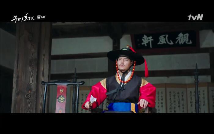 'Bạn trai tôi là hồ ly' tập 6: Lee Dong Wook ngỡ ngàng vì Jo Bo Ah là con gái của mãng xà tinh? 7