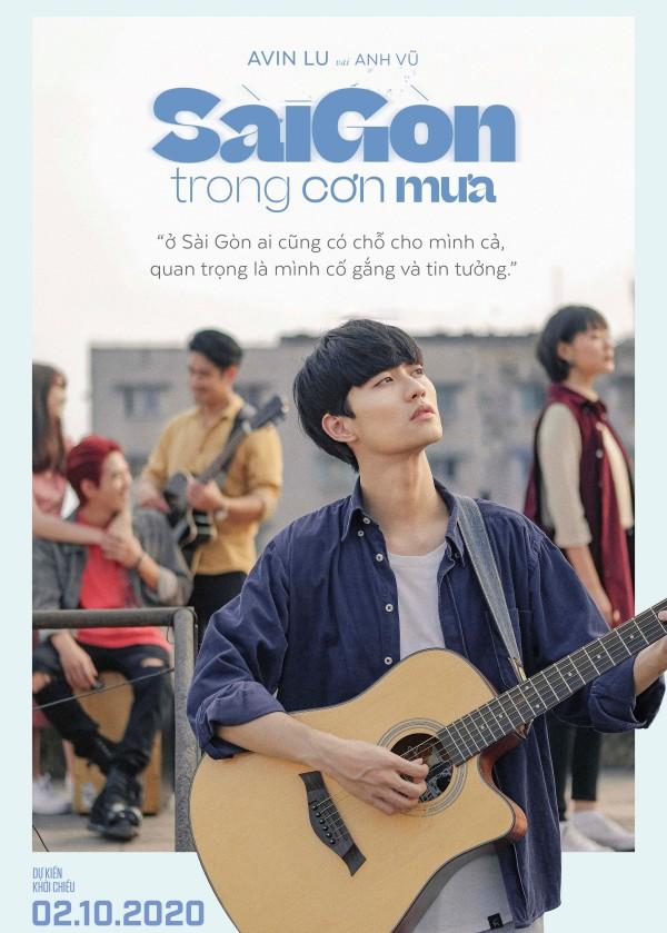 Anh Vũ (Avin Lu)- chàng nhạc sĩ nhút nhát từ chối dòng chảy thị trường, hết mình đấu tranh cho con đường âm nhạc riêng của nhóm. Nhưng sự bắt đầu đi tìm cơ hội riêng trong sự nghiệp dần khiến Vũ lạc khỏi thực tế tới mức bị chửi thẳng vào mặt 'được bạn gái bao nuôi'.