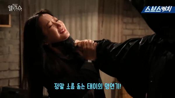 Hậu trường 'Xứ sở Alice' tập 27-28: 'Black hood' lộ diện, tình 'bố con' Kwak Si Yang - Joo Won thân thiết hiếm có xuất hiện 0