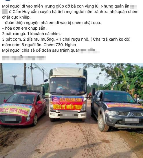 Bài đăng tố một quán ăn ở Hà Tĩnh 'chặt chém' đoàn thiện nguyên cứu trợ người dân vùng lũ.
