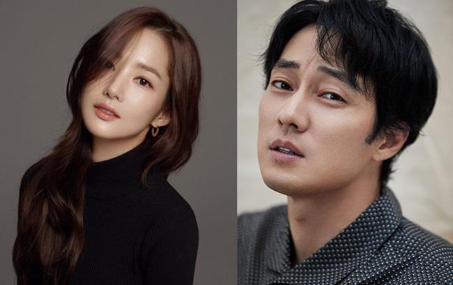Park Min Young đóng chung với So Ji Sub, phải chăng ngoại hình mới của cô có liên quan tới dự án truyền hình này?