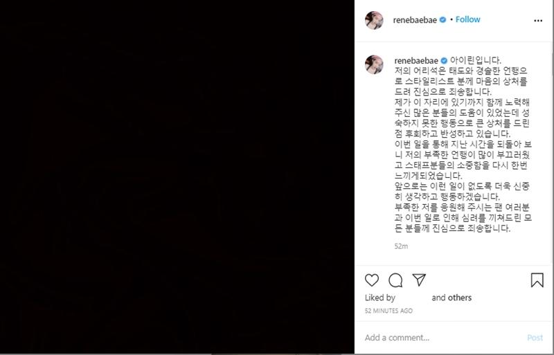 Bài xin lỗi của Irene trên tài khoản Instagram cá nhân.