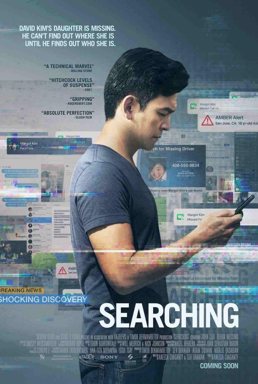 Siêu phẩm 'Trốn Chạy' của nữ hoàng kinh dị Sarah Paulson và đạo diễn 'Searching'ấn định ngày ra mắt tại Việt Nam 2