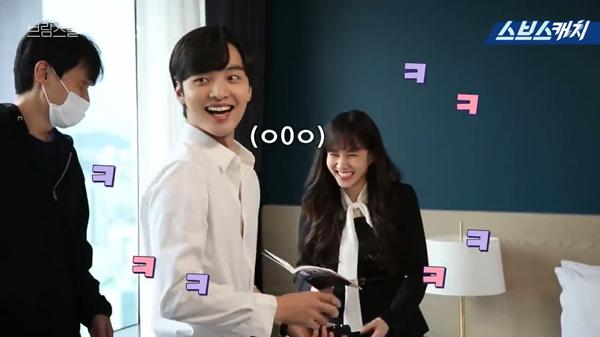 Hậu trường 'Anh có thích Brahms?': Màn cầu hôn lãng mạn không kém phần hài hước của Kim Min Jae - Park Eun Bin 1