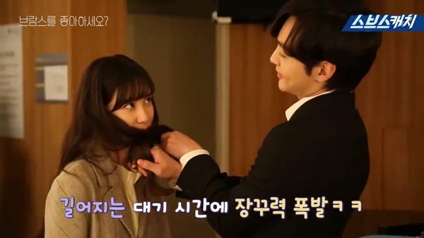 Hậu trường 'Anh có thích Brahms?': Màn cầu hôn lãng mạn không kém phần hài hước của Kim Min Jae - Park Eun Bin 2