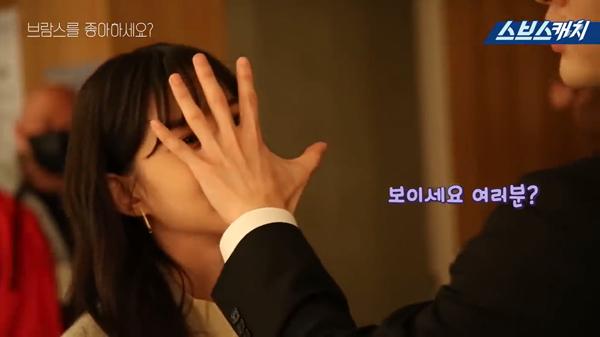 Hậu trường 'Anh có thích Brahms?': Màn cầu hôn lãng mạn không kém phần hài hước của Kim Min Jae - Park Eun Bin 3