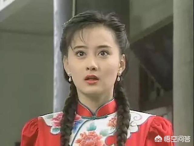 Trần Đức Dung - mỹ nhân đẹp nhất phim Quỳnh Dao.