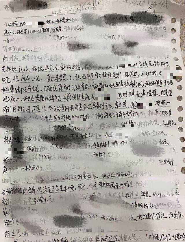 Bức di thư được mẹ của nam sinh tìm thấy tại nhà sau khi cậu tự tử
