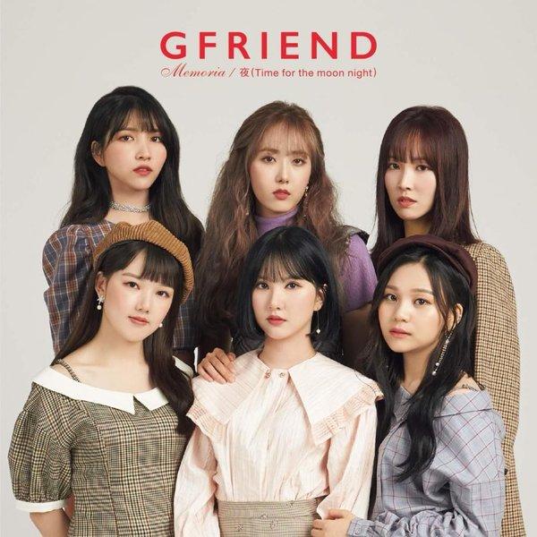 GFriend hiện là nhóm nhạc nữ duy nhất của Big Hit, trực thuộc công ty con Source Music.
