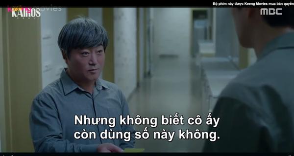 Seo Jin không tìm được Ae Ri