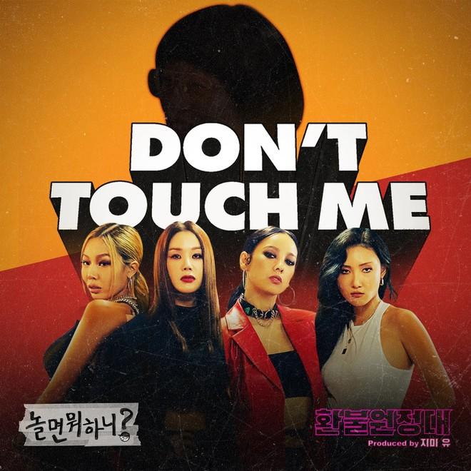 Sau 18 ngày phát hành bản audio, nhóm nhạc nữ 'tân binh' Refund Sister mới tung MV chính thức cho các khúc 'Don't touch me'.