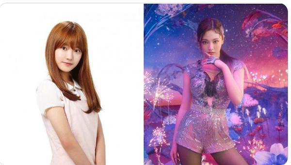 SM tung teaser thành viên mới của AESPA, fan giật mình tưởng Bích Phương sang Hàn debut 2