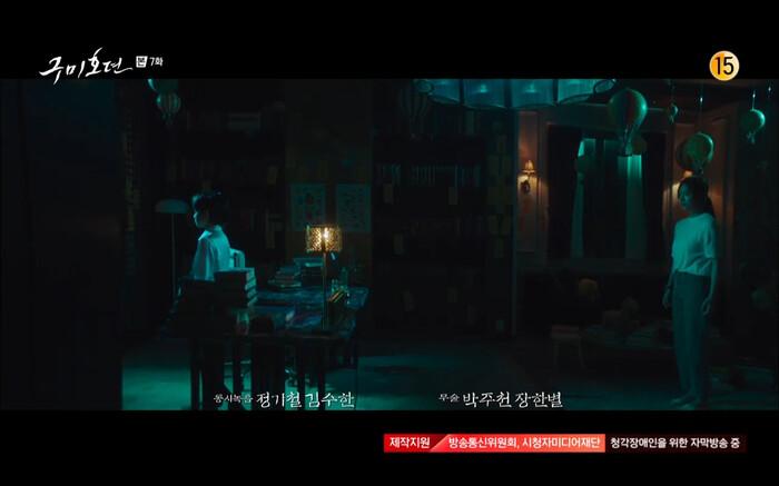 'Bạn trai tôi là hồ ly' tập 7: Jo Bo Ah khóc cạn nước mắt vì biết mình bị Lee Dong Wook giết ở tiền kiếp 0