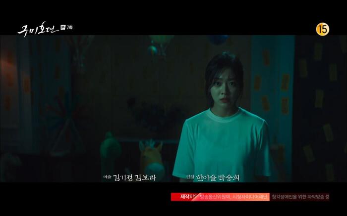 'Bạn trai tôi là hồ ly' tập 7: Jo Bo Ah khóc cạn nước mắt vì biết mình bị Lee Dong Wook giết ở tiền kiếp 1