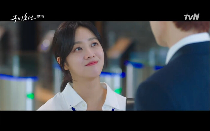 'Bạn trai tôi là hồ ly' tập 7: Jo Bo Ah khóc cạn nước mắt vì biết mình bị Lee Dong Wook giết ở tiền kiếp 13