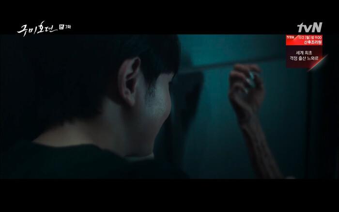 'Bạn trai tôi là hồ ly' tập 7: Jo Bo Ah khóc cạn nước mắt vì biết mình bị Lee Dong Wook giết ở tiền kiếp 25