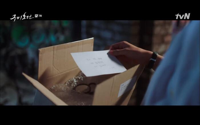 'Bạn trai tôi là hồ ly' tập 7: Jo Bo Ah khóc cạn nước mắt vì biết mình bị Lee Dong Wook giết ở tiền kiếp 31