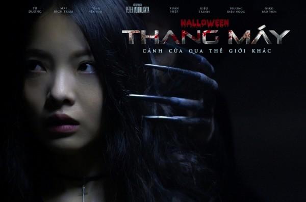 Phim kinh dị Việt duy nhất mùa Halloween 2020 - Thang Máy chính thức thông báo ngày khởi chiếu 0