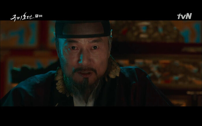 'Bạn trai tôi là hồ ly' tập 8: Bỏ mặc người tình, Lee Dong Wook xả thân cứu em trai Kim Bum trước? 2