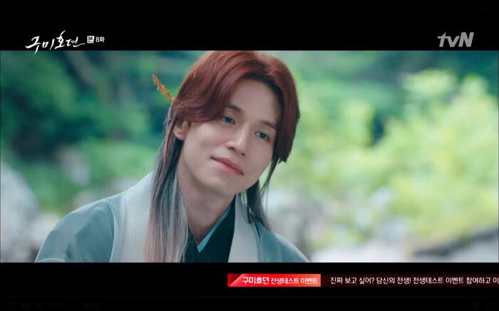 'Bạn trai tôi là hồ ly' tập 8: Bỏ mặc người tình, Lee Dong Wook xả thân cứu em trai Kim Bum trước? 17