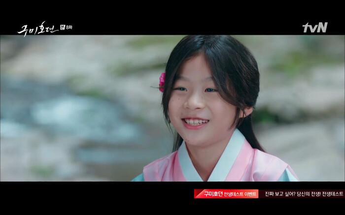 'Bạn trai tôi là hồ ly' tập 8: Bỏ mặc người tình, Lee Dong Wook xả thân cứu em trai Kim Bum trước? 18