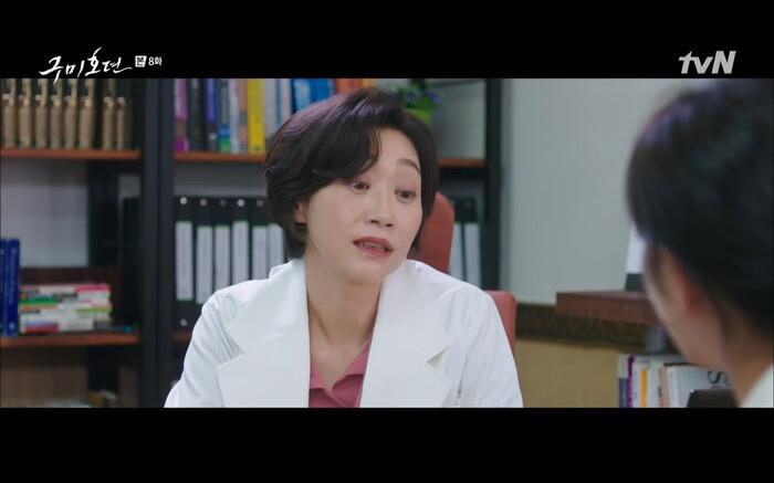 'Bạn trai tôi là hồ ly' tập 8: Bỏ mặc người tình, Lee Dong Wook xả thân cứu em trai Kim Bum trước? 27