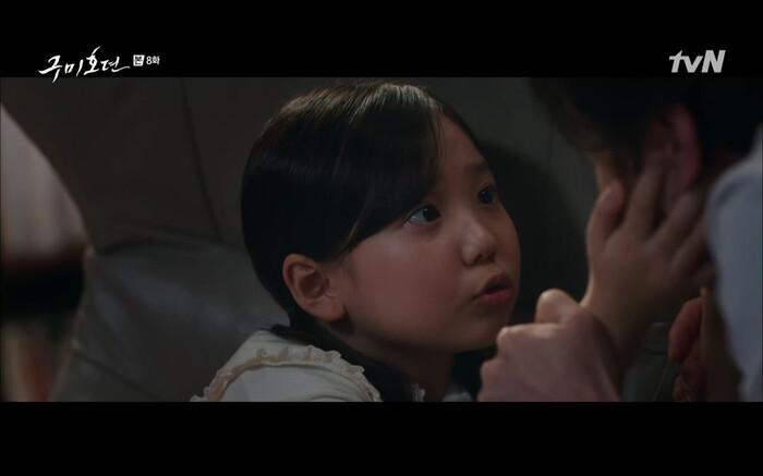 'Bạn trai tôi là hồ ly' tập 8: Bỏ mặc người tình, Lee Dong Wook xả thân cứu em trai Kim Bum trước? 30