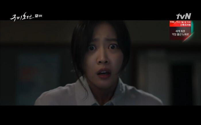 'Bạn trai tôi là hồ ly' tập 8: Bỏ mặc người tình, Lee Dong Wook xả thân cứu em trai Kim Bum trước? 33