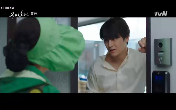 'Bạn trai tôi là hồ ly' tập 8: Bỏ mặc người tình, Lee Dong Wook xả thân cứu em trai Kim Bum trước? 34