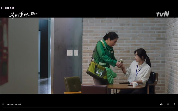 'Bạn trai tôi là hồ ly' tập 8: Bỏ mặc người tình, Lee Dong Wook xả thân cứu em trai Kim Bum trước? 40